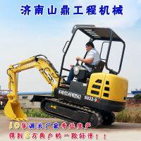机械行业中农用果园小型挖掘机超低价 厂家直接销售