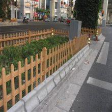 小区塑钢栅栏 别墅区塑钢围墙栅栏 草坪护栏的描述