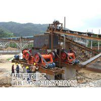 300吨石料生产线用912鄂破机价格多少钱PE900*1200鄂式破碎机厂家直销可定做