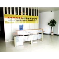 东莞市丰菱物流设备有限公司