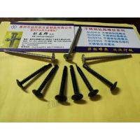 专业生产不锈钢410、304、316电泳黑圆头华司钻尾4.8*50