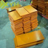 雄毅华绝缘材料厂家批发红色A级电木板 耐高温酚醛树脂板