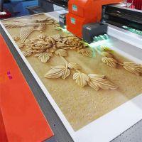 新添润-2513理光UV平板打印机