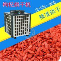 泰保TB-ZT-HGJ06P红枣枸杞专用热风循环烘箱烘干机 空气能干燥机 干燥设备 省电