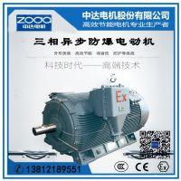 供应YB3-200L-4-30kW电机防爆电机中达zoda厂家