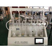 聚同全自动蒸馏仪JTZL-6Y实验室技术参数