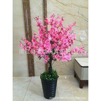 仿真植物盆栽塑料桃花树客厅摆设落地假花室内摆件绿植装饰大盆景