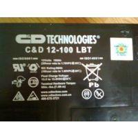 重庆大力神蓄电池SHC12-110经销商价格