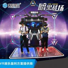 文旅项目 虚拟现实游戏设备 9d电影设备价格