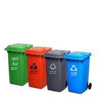 四川武胜塑料小区垃圾桶生产厂家供应