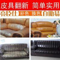 北京亮臣仕沙发翻新价格多少安全可靠