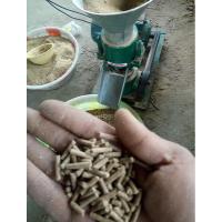 稻草颗粒机原理 长短可调兔饲料造粒机