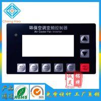 深圳厂家供应 电子设备铭牌加工PVC丝印标牌定制电子设备按键商标
