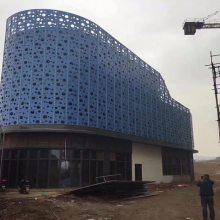 供应幕墙主体铝板 3.0冲孔铝单板价格_欧百得