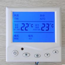 温控器厂家全国供货 温控器价格 厂家生产 货源充足 德州