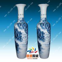 陶瓷大花瓶价格 放在酒店宾馆大厅陶瓷花瓶 装饰摆件风水大花瓶厂家直销