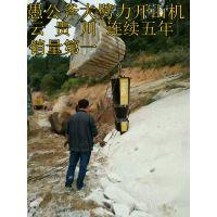 陕西西安》石英矿开采液压分裂机