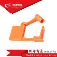 一次性挂锁 一次性塑料挂锁 一次性电表箱锁 电力表箱锁 塑料铅封