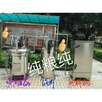 供应:不锈钢酿酒设备 | 洗发水制作器械