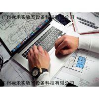 佛山微生物实验室设计公司,专业实验室规划设计