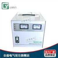 北京家用稳压器供应价格 上海电源稳压器厂家直销 南京现货稳压
