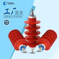 宇捷HY5WS-17/50高压避雷器10KV-12KV配电型氧化锌避雷器一组3只