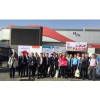 2018年11月泰国国际机床及金属加工机械展览会