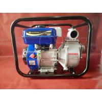 2寸轻便汽油抽水机自吸泵HANSI