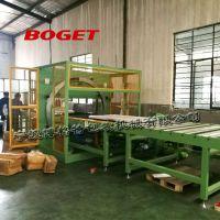 宁波博格特 河北铝型材打包机 钢管水平缠绕机 金属管材包装机 门板木板缠绕包装机