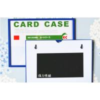 挂孔带孔磁性磁铁标签标识牌材料卡 PVC不干胶挂孔双孔货架仓库标签资料卡 21*16CM