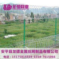 机场防护围栏 景区隔离栅栏 框架护栏厂家