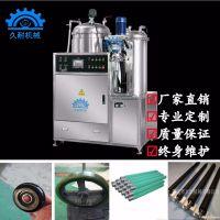 久耐机械聚氨酯PU弹性体高温浇注机 胶轮、胶辊包胶生产机器设备
