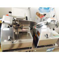 航远 全自动羊肉切卷机 商用冻肉削卷机器 双电机肥牛切片机