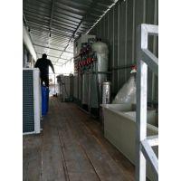 宏旺5吨每天含钛金属废水处理设备/工业污水处理设备浙江地区厂家