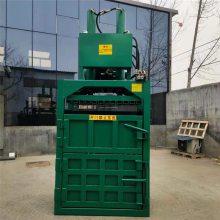 废料稻壳压块机价格 佳鑫多功能挤包打包机 新款立式液压挤包机