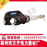 进口原装 EP-510HC液压压接头 日本泉精器 日本IZUMI 压接头