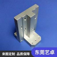 广东东莞艺卓大型专业机架机柜焊接加工厂家销售