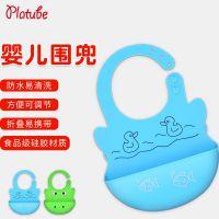 厂家直销婴儿防水防污渍易洗易易干宝宝食品级硅胶围兜 母婴用品