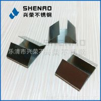 直营兴荣简易钢对折钢带扣 钢平扣 开口扣 不锈钢打包扣