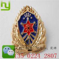 外贸出口纪念徽章 好品质勋章 金属襟章