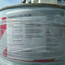 供应美国旭瑞达Fyrquel EHC高性能阻燃液压油,阿克苏Fyrquel EHC环保型抗燃油