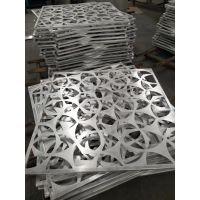 乐山镂空雕花铝单板规格 穿孔铝单板规格