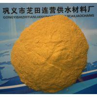 聚合硫酸铁 连营玉溪聚合硫酸铁 厂家大量供应