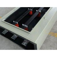 GFM系列共箱母线 母线配件 母线装配线