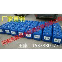 郑州专业厂家生产贝尼尔反渗透阻垢剂现货直销