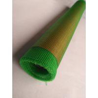 绿网橡胶型印刷贴版双面胶带