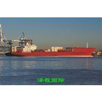 建材海运出口服务 中国-澳洲国际物流服务