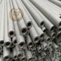 316L不锈钢无缝管佛山现货供应Φ14*2/2.5/3.0