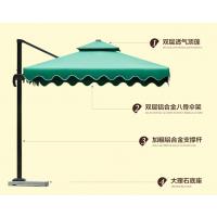厂家批发户外遮阳伞 铝罗马伞挡雨 广告 保安太阳伞 游泳池酒店户外遮阳伞