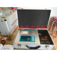 供应高智能测土配方施肥仪YBQ-GP01